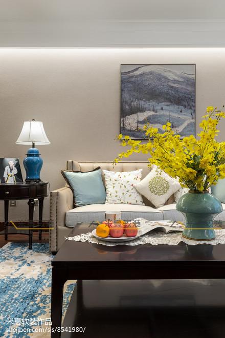 精美92平米三居客厅美式欣赏图片三居美式经典家装装修案例效果图