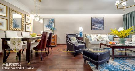 面积103平美式三居客厅装饰图片欣赏