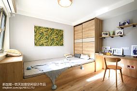 热门现代二居休闲区装修实景图片