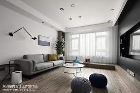 2018精选面积93平现代三居客厅装修效果图片
