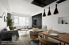 120平方现代客厅设计图