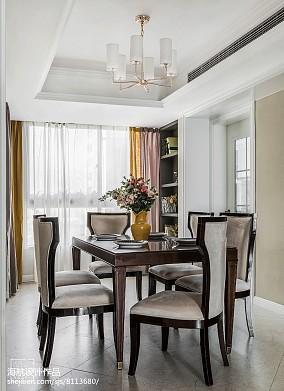 精美96平米三居餐厅美式实景图片欣赏