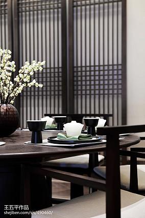 精美115平米中式别墅餐厅装修设计效果图片别墅豪宅中式现代家装装修案例效果图