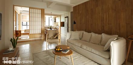 优雅130平日式三居客厅装修效果图