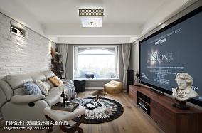 精选面积96平美式三居休闲区装修效果图片