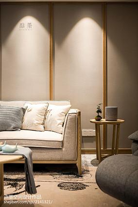 精美面积97平中式三居客厅装修设计效果图片欣赏三居中式现代家装装修案例效果图