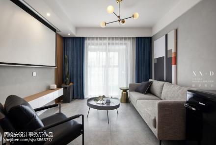 明亮90平混搭二居客厅装修效果图二居潮流混搭家装装修案例效果图