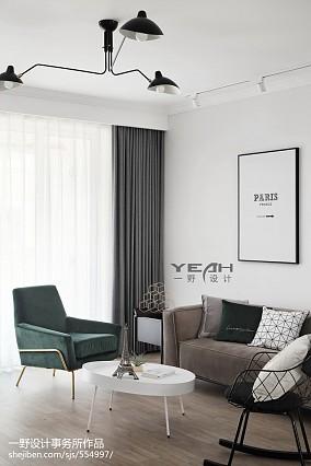 2018101平米三居客厅北欧效果图片欣赏