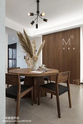 精选面积122平北欧四居餐厅效果图片大全家装装修案例效果图