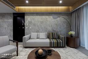浪漫180平现代四居客厅美图