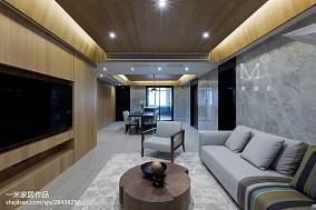 精美122平米四居客厅现代装修设计效果图片欣赏四居及以上现代简约家装装修案例效果图