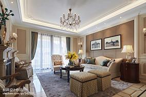 精选欧式客厅设计效果图样板间欧式豪华家装装修案例效果图