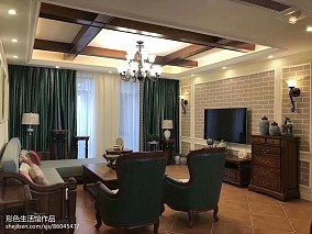 精选面积136平美式四居客厅装修实景图片大全