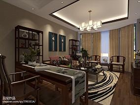 精选144平米中式别墅书房设计效果图