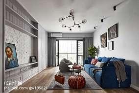 125平米四居客厅北欧装修设计效果图片欣赏