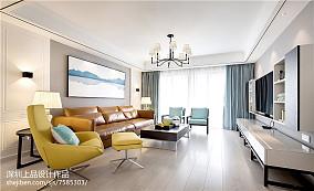 92平方三居客厅现代欣赏图片大全