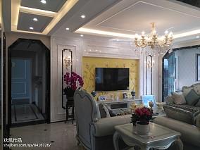 精选面积99平欧式三居客厅装修图片大全