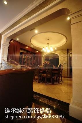 精美143平米简欧别墅餐厅装修图片大全