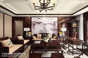 130平米四居客厅中式装修实景图片欣赏四居及以上中式现代家装装修案例效果图