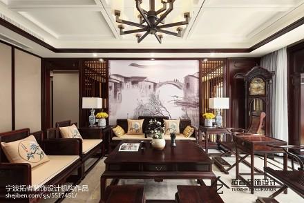 130平米四居客厅中式装修实景图片欣赏