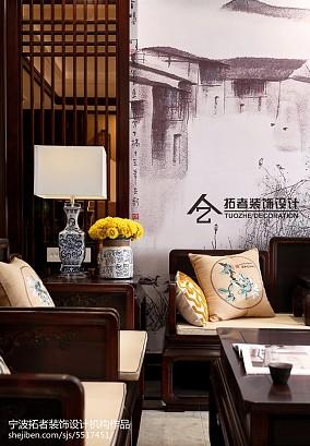 平米四居客厅中式装修效果图片欣赏四居及以上中式现代家装装修案例效果图