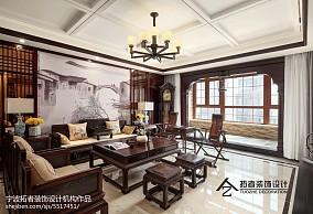 热门113平米四居客厅中式装饰图片大全四居及以上中式现代家装装修案例效果图