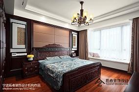 热门面积139平中式四居卧室装修图片欣赏四居及以上中式现代家装装修案例效果图