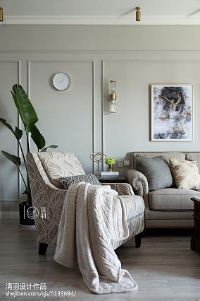 悠雅130平美式三居客厅设计美图