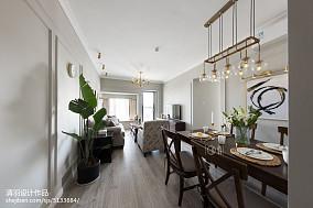 大气72平美式三居餐厅装修图三居美式经典家装装修案例效果图