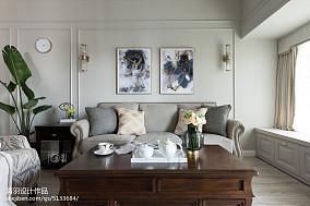 温馨98平美式三居客厅装修装饰图三居美式经典家装装修案例效果图