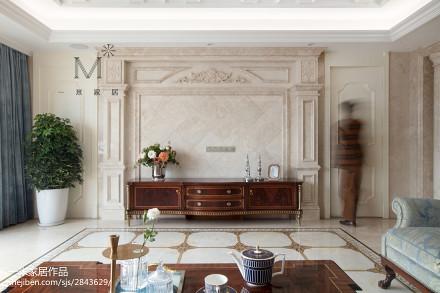 精美137平米别墅客厅装修设计效果图片欣赏客厅