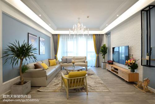 热门北欧四居客厅实景图片大全客厅窗帘201-500m²北欧极简家装装修案例效果图