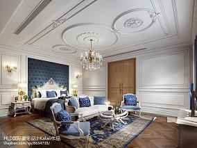 2018精选面积127平别墅卧室欧式设计效果图客厅欧式豪华设计图片赏析