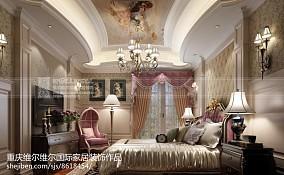 120平方客厅装饰图