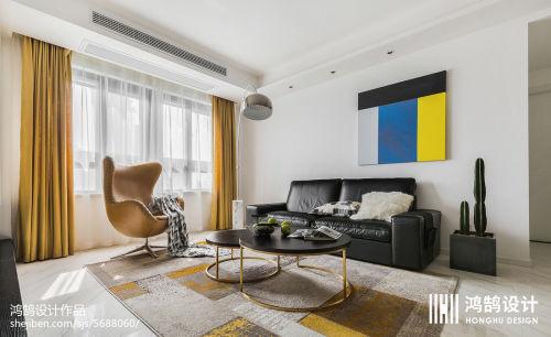 精美92平米三居客厅简约装修实景图片大全客厅窗帘三居现代简约家装装修案例效果图