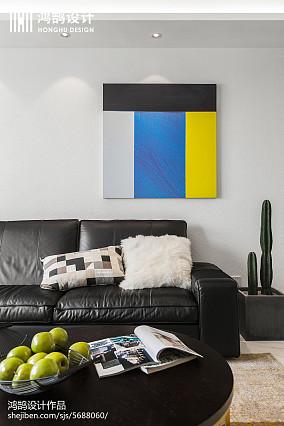 精美面积105平简约三居客厅装修欣赏图三居现代简约家装装修案例效果图