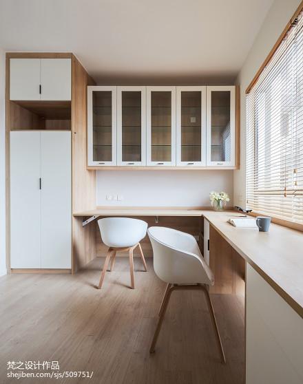 2018简约三居书房装修设计效果图