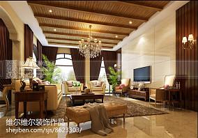 精选大小110平别墅客厅欧式装修实景图