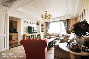 热门面积105平美式三居客厅装修实景图片欣赏