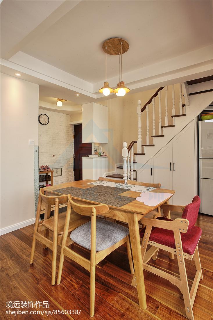 精选大小89平混搭二居客厅欣赏图片客厅1图
