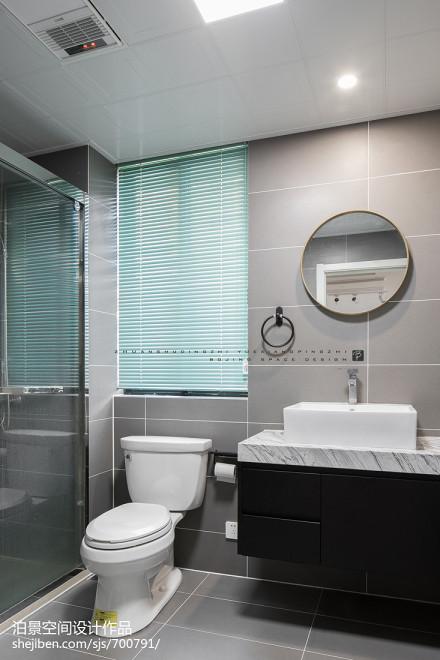 优美121平北欧三居卫生间实拍图卫生间