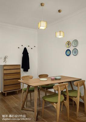 面积94平日式三居餐厅装修实景图片欣赏三居日式家装装修案例效果图