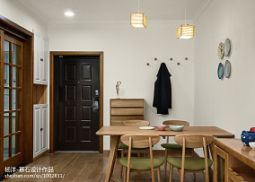 质朴83平日式三居餐厅设计案例三居日式家装装修案例效果图