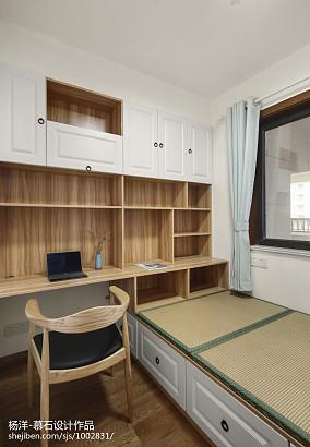 热门面积92平日式三居书房效果图片大全三居日式家装装修案例效果图