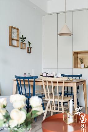 2018精选北欧二居餐厅实景图二居北欧极简家装装修案例效果图