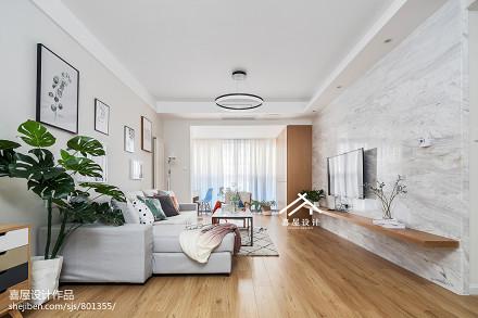 2018精选面积81平北欧二居客厅装修设计效果图片大全客厅