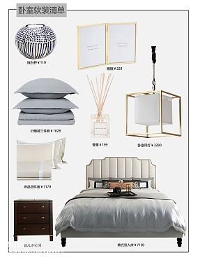 2018精选面积94平美式三居客厅效果图片大全三居美式经典家装装修案例效果图
