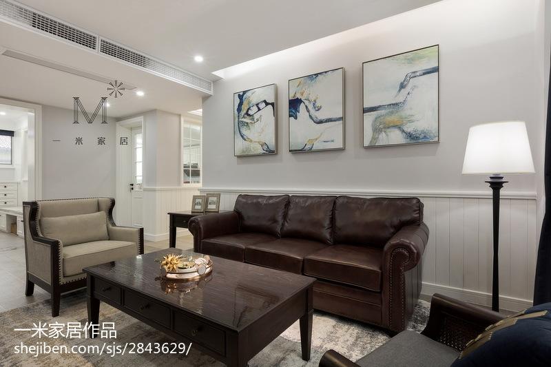 188㎡轻奢美式客厅落地灯设计图客厅美式经典客厅设计图片赏析