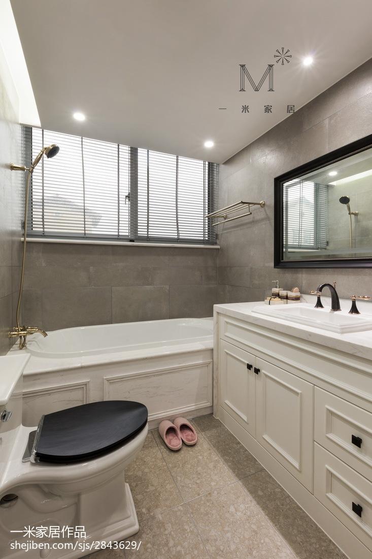 浪漫144平美式四居卫生间装修效果图卫生间美式经典卫生间设计图片赏析