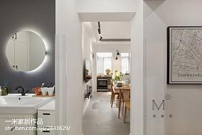 典雅59平现代二居效果图家装装修案例效果图